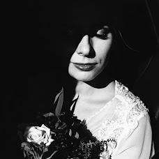 Wedding photographer Katya Solomina (solomeka). Photo of 04.11.2018