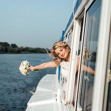 Wedding photographer Alena Kondakova (alenasimakova). Photo of 11.08.2016