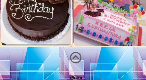 玩免費遊戲APP|下載Birthday Cake Idea app不用錢|硬是要APP