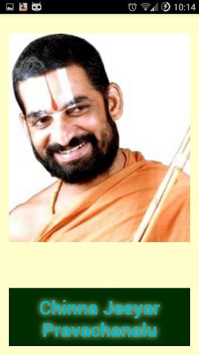 Chinna Jeeyar Pravachanalu