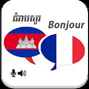 Khmer French Translator