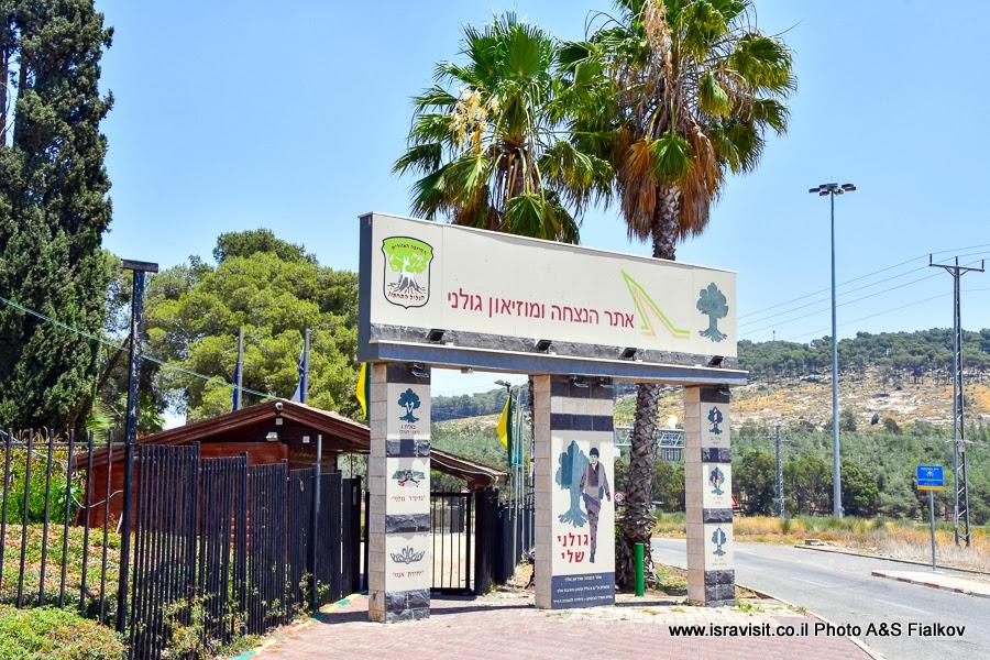 Музей бригады Голани. Нижняя Галилея. Экскурсия по Израилю.