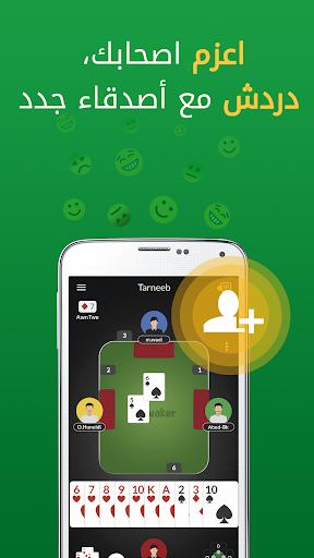 Hand, Hand Partner & Hand Saudi 14.0.2 gameplay | by HackJr.Pw 4