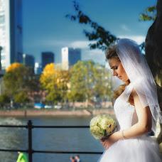 Wedding photographer Aleksandr Gladkiy (Amglad). Photo of 19.11.2014