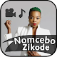Nomcebo Zikode All Songs