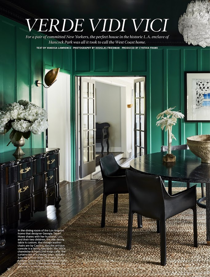 ELLE Decor Magazine- screenshot