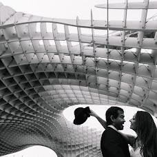 Wedding photographer Nazar Voyushin (NazarVoyushin). Photo of 25.01.2017