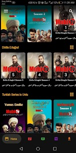 Mubi Tv 1