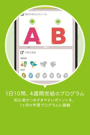 Pocket Programming - Android編