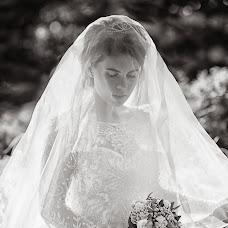 Wedding photographer Yuliya Kurakina (kurakinafoto). Photo of 08.10.2018
