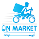 On Market Trader Download for PC Windows 10/8/7