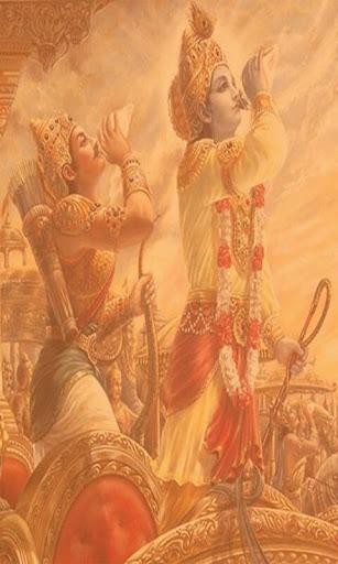 Bhagavad Gita Audio in hindi