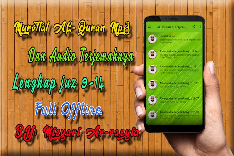 Download MP3 AL Quran Dan Terjemahan Offline APK latest version app