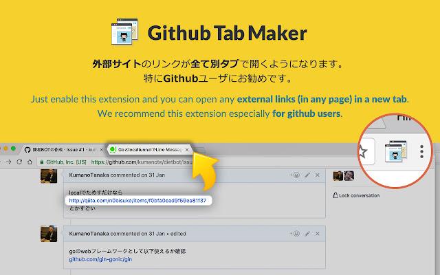 GithubTabMaker