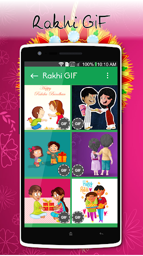 Rakhi GIF - Rakshabandhan GIF Collection 1.0 screenshots 5