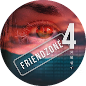 Friendzoné 4 Icon