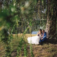 Wedding photographer Roman Bulgakov (Pjatin). Photo of 20.10.2015