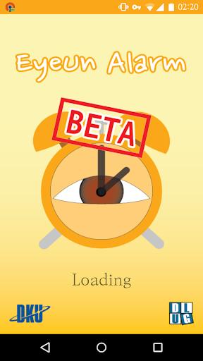 EyeUn Alarm Beta