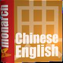 Monarch Pinyincidian icon