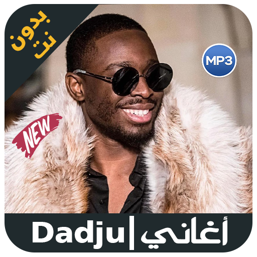 Dadju 2019 - Chansons (sans Internet) Android APK Download Free By Pips App