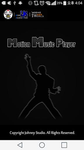 Motion Music Player MMP