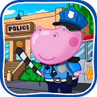 Estación de del policía niños icon
