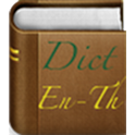 Dictionary English Thai icon
