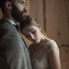 Wedding photographer Nadya Ravlyuk (VINproduction). Photo of 11.11.2016