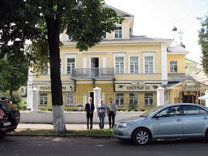 Photo: Дом, где жила семья Д.Е. Тимрота