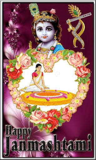 Krishna Janmashtami PhotoFrame