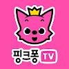 핑크퐁 TV : 인기 동요 동화 포털 대표 아이콘 :: 게볼루션