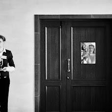 Wedding photographer Sergey Kapranov (photoKapranov). Photo of 21.11.2018