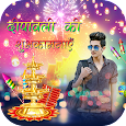 Diwali Photo Editor New 2017