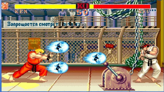 Download Guide Street Fighter 2 Apk 1 0,apk guidestreetfighter264