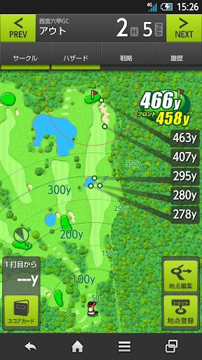 Golf Naviuff08u30b4u30ebu30d5u30cau30d3uff09 EAGLE VISION 1.7.1 Windows u7528 2