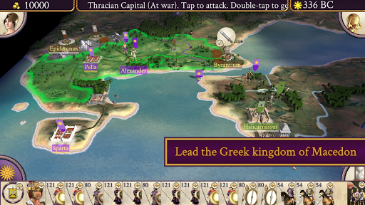 ROME: Total War - Alexander  screenshots 1