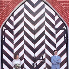 Wedding photographer Ekaterina Buneeva (ekaterinabuneeva). Photo of 31.08.2017