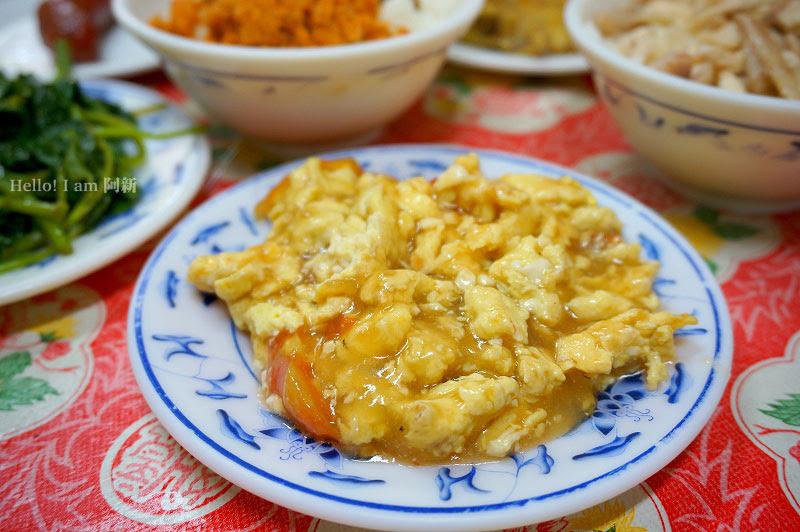 豐原嘉義火雞肉飯-14