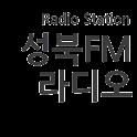성북FM 라디오