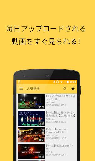ヲタ芸しか ~ヲタ芸ビデオプレイヤー~