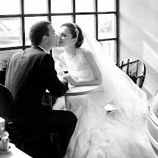 Wedding photographer Dmitriy Livshic (Livshits). Photo of 10.08.2017
