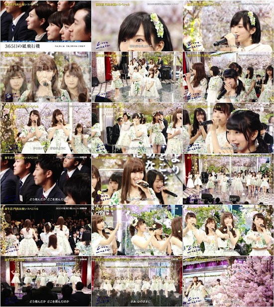 (TV-Music)(1080i) AKB48 Part – Love Music 160408