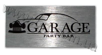 Photo: Эмблема фирмы на металлической шильдочке для Party Bar Gаrage