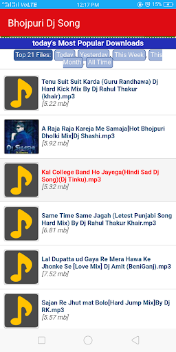 Bhojpuri dj rk song mp3 | DJ RK Raja (2019) Bhojpuri DJ