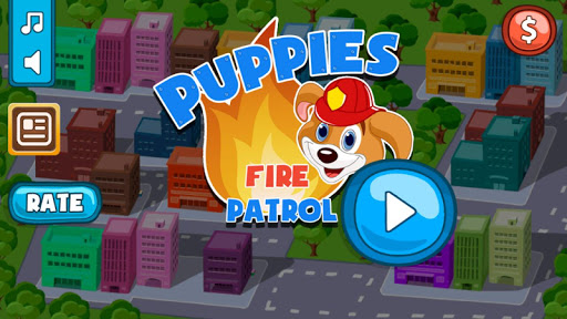 小狗消防巡邏隊