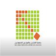 SAPDA TV icon