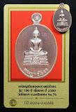 วัดใจ *-* เหรียญเม็ดแตงหลวงพ่อโสธร ((เนื้อนาค)) รุ่น100ปี ปี2560 มีบัตรดีดี ((ราคาจอง15,000บาท))