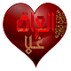 شات غرام العراق