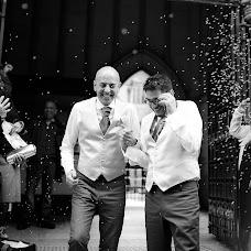 Wedding photographer Katalin Vutkarev (Catalin). Photo of 23.09.2016