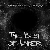 The Best of Under